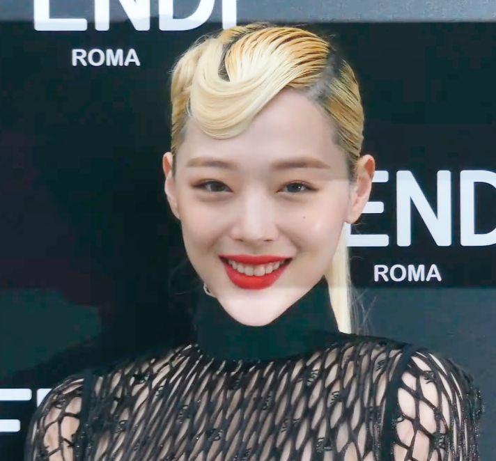 K-Pop Star Sulli Found Dead in Her Home